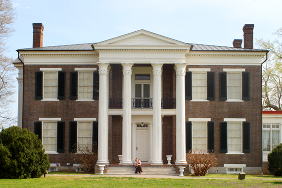 A Commanding Presence — The Front View of the Mansion